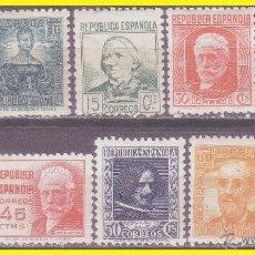 Sellos: 1936 CIFRA Y PERSONAJES, EDIFIL Nº 731 A 740 *. Lote 42158606