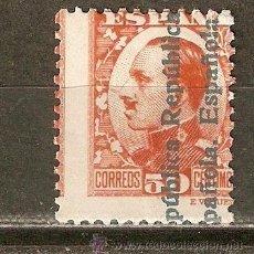 Sellos: ESPAÑA EDIFIL NUM. 601 ** NUEVOS SIN FIJASELLOS DOBLEZ ARRIBA A LA DERECHA. Lote 42239073