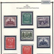 Sellos: ESPAÑA=Nº 604/13=III CONGRESO UNION POSTAL PANAMERICANA=AÑO 1931=CATALOGO 165 EUROS. Lote 42487208