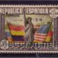 Sellos: ESPAÑA Nº 765 ANIVERSARIO CONSTITUCION EEUU NUEVO CON HUELLA DE CHARNELA CATALOGO 450€. Lote 42546148