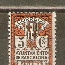 Sellos: AYUNTAMIENTO DE BARCELONA EDIFIL NUM. 11 * NUEVO CON FIJASELLOS. Lote 43875793
