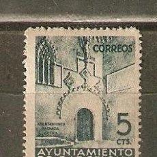 Sellos: AYUNTAMIENTO DE BARCELONA EDIFIL NUM. 19 ** NUEVO SIN FIJASELLOS. Lote 89480730