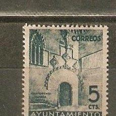 Sellos: AYUNTAMIENTO DE BARCELONA EDIFIL NUM. 20 ** NUEVO SIN FIJASELLOS. Lote 167567286