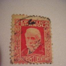 Sellos: SELLO DE ESPAÑA-EDIFIL Nº 659. Lote 44006352