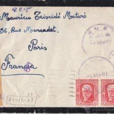 Sellos: SOBRE 1937. CENSURA REPÚBLICA. RUBÍ (BARCELONA) A FRANCIA. ERROR FECHADOR 07 POR 37.. Lote 44630734