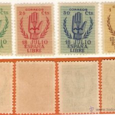 Sellos: II ANIVERSARIIO ALZAMIENTO NACIONAL-1938-EDIFIL 851/854-NUEVOS-. Lote 44834895