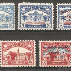 Sellos: SERIE 5 SELLOS COCINA ECONÓMICA DE AYAMONTE-SOBRECARGA VIVA FRANCO-1937-NUEVOS SIN FIJASELLOS. Lote 44842792