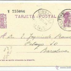Sellos: TARJETA POSTAL EDIFIL 69 CIRCULADA Y ESCRITA 1934 DE CIUDADELA BALEARES A BARCELONA. Lote 45012438