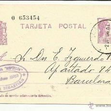 Sellos: TARJETA POSTAL EDIFIL 69 CIRCULADA Y ESCRITA 1936 DE SAN SEBASTIAN A BARCELONA. Lote 45012510