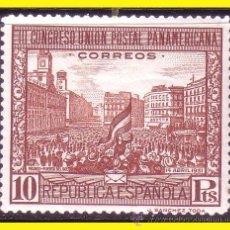 Sellos: 1931 III CONGRESO DE LA UPP, EDIFIL Nº 613 * . Lote 45343289