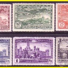 Sellos: 1931 III CONGRESO DE LA UPP, EDIFIL Nº 614 A 619 * . Lote 45343851