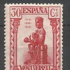 Sellos: MONTSERRAT 1931 EDIFIL 643 NUEVO* VALOR 2014 CATALOGO 72.-- EUROS. Lote 45635487