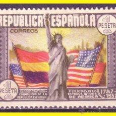 Stamps - 1938 CL Anivº Constitución EEUU,, EDIFIL nº 763 * - 45765788