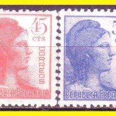 Sellos: 1938 ALEGORÍA DE LA REPÚBLICA, EDIFIL Nº 751 A 754 *. Lote 45765980