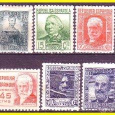Sellos: 1936 CIFRA Y PERSONAJES, EDIFIL Nº 731 A 740 * . Lote 45767068