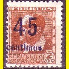 Sellos: 1938 CIFRAS, HABILITADOS, EDIFIL Nº NE28 * *. Lote 45767088