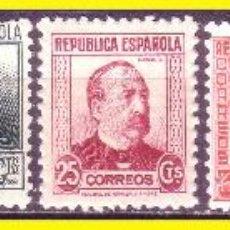 Sellos: 1933 PERSONAJES, EDIFIL Nº 681 A 688 * * SERIE COMPLETA. Lote 45770283