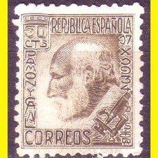 Sellos: 1934 SANTIAGO RAMÓN Y CAJAL,, EDIFIL Nº 680 * LUJO. Lote 45770330