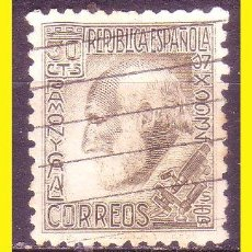 Sellos: 1934 SANTIAGO RAMÓN Y CAJAL,, EDIFIL Nº 680 (O). Lote 45770351