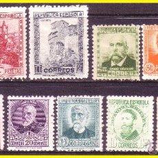 Sellos: 1932 PERSONAJES Y MONUMENTOS,, EDIFIL Nº 662 A 675 * SERIE COMPLETA. Lote 45770437