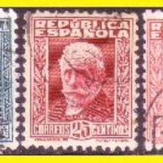 Sellos: 1932 PERSONAJES,, EDIFIL Nº 655 A 661 (O) SERIE COMPLETA. Lote 45770646