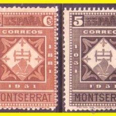 Sellos: 1931 MONTSERRAT, EDIFIL Nº 637 Y 638 * *. Lote 45779702