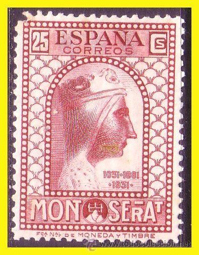 1931 MONTSERRAT, EDIFIL Nº 642 * * (Sellos - España - II República de 1.931 a 1.939 - Nuevos)