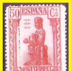 Sellos: 1931 MONTSERRAT, EDIFIL Nº 643 (O). Lote 45779808