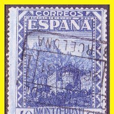 Sellos - 1931 MONTSERRAT, EDIFIL nº 644 (o) - 45779821