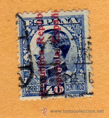 II REPUBLICA ESPAÑOLA - ALFONSO XIII - SOBRECARGADOS - EDIFIL 600 (Sellos - España - II República de 1.931 a 1.939 - Usados)