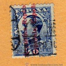 Sellos: II REPUBLICA ESPAÑOLA - ALFONSO XIII - SOBRECARGADOS - EDIFIL 600. Lote 45918032