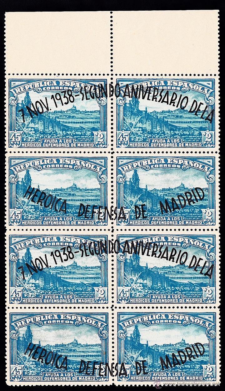 1938 II ANIVERSARIO DEFENSA DE MADRID. BLOQUE 8 SELLOS. SOBREIMPRESIÓN. EDIFIL Nº 757 (Sellos - España - II República de 1.931 a 1.939 - Nuevos)