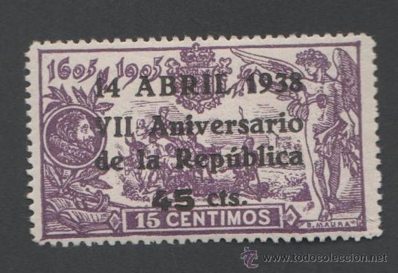 ESPAÑA 7-70 VII ANIVERSARIO DE LA REPUBLICA EDIFIL 755 SIN FIJASELLOS CENTRAJE DE LUJO (Sellos - España - II República de 1.931 a 1.939 - Nuevos)