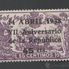 Sellos: ESPAÑA 7-70 VII ANIVERSARIO DE LA REPUBLICA EDIFIL 755 SIN FIJASELLOS CENTRAJE DE LUJO. Lote 46521066