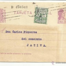 Sellos: ENTERO POSTAL EDIFIL 69 MECANOESCRITA 1932 DE BARCELONA A XATIVA VALENCIA SELLO LOCAL. Lote 46691795