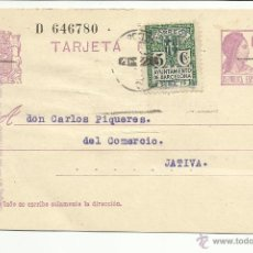 Sellos: ENTERO POSTAL EDIFIL 69 MECANOESCRITA 1932 DE BARCELONA A XATIVA VALENCIA SELLO LOCAL. Lote 46691841