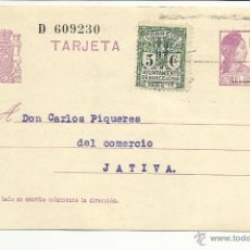 Sellos: ENTERO POSTAL EDIFIL 69 MECANOESCRITA 1932 DE BARCELONA A XATIVA VALENCIA SELLO LOCAL. Lote 46691872