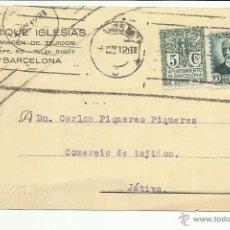 Sellos: TARJETA POSTAL MECANOESCRITA 1932 DE BARCELONA A XATIVA SELLO LOCAL . Lote 46697293