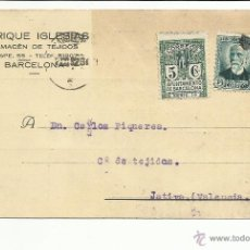 Sellos: TARJETA POSTAL MECANOESCRITA 1932 DE BARCELONA A XATIVA SELLO LOCAL FECHADOR LLEGADA AL DORSO. Lote 46697344