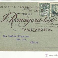 Sellos: TARJETA POSTAL MECANOESCRITA 1933 DE BARCELONA A XATIVA SELLO LOCAL FECHADOR LLEGADA AL DORSO. Lote 46697554
