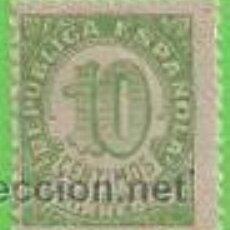 Sellos: AÑO 1938. EDIFIL 746. CIFRAS. (1938).**. Lote 46717183