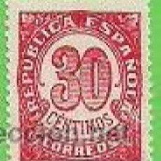 Sellos: AÑO 1938. EDIFIL 750. CIFRAS. (1938).**. Lote 46717214