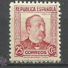 ESPAÑA EDIFIL NUM. 685 ** NUEVO SIN FIJASELLOS (Sellos - España - II República de 1.931 a 1.939 - Nuevos)