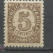 ESPAÑA EDIFIL NUM. 745 ** NUEVO SIN FIJASELLOS (Sellos - España - II República de 1.931 a 1.939 - Nuevos)