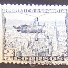 Sellos: AÑO 1935 SELLO ESPAÑA. SELLO (689) AUTOGIRO DE LA CIERVA-CIELO BLANCO (NUEVO). Lote 46892972