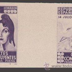 Sellos: 0481 ESPAÑA FRANQUICIAS POSTALES EDIFIL Nº 21 VARIEDAD PAREJA CON INTERPANEL - SIN DENTAR . Lote 46991905