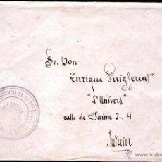 Sellos: 1931/39.- CARTA CIRCULADA INTERIOR CON FRANQUICIA PRESIDENCIA DE LA REPUBLICA * ESTAFETA* EN VIOLET. Lote 47320004