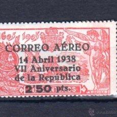 Sellos: ESPAÑA. EDIFIL 756 ** VII ANIVERSARIO DE LA REPUBLICA. Lote 47325709