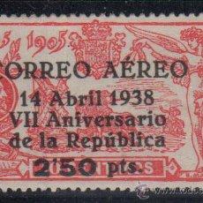 Sellos: ESPAÑA. EDIFIL Nº 756 NUEVO. Lote 47333921