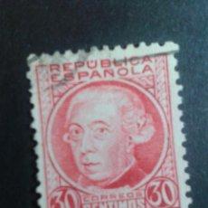 Sellos: EDIFIL 687. 1933 - 1935. PERSONAJES. II REPÚBLICA. BUEN CENTRAJE. USADO.. Lote 47493867